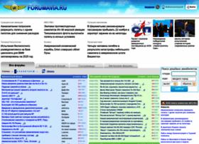 forumavia.ru