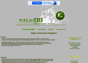 forumbb.ru