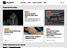 forumbook.ru