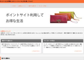 forumcabovisao.com