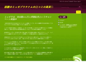 forumdownloader.com