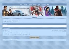 forumeogames.0pk.ru