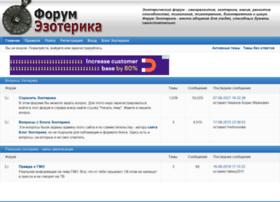 forumezoterika.ru