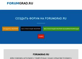 forumgrad.ru