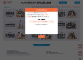 forumgraphisme.com