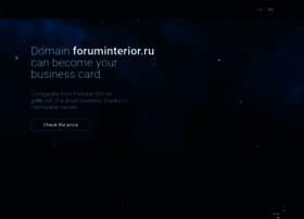foruminterior.ru