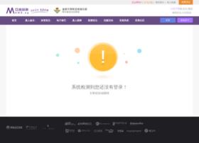 forumkami.com