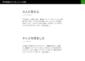 forumnetix.com