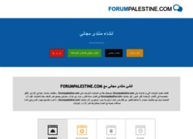 forumpalestine.com