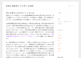 forumpvp.com