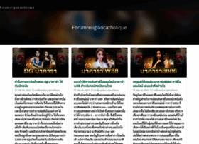 forumreligioncatholique.com