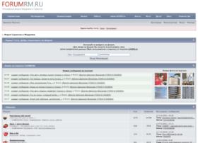 forumrm.ru