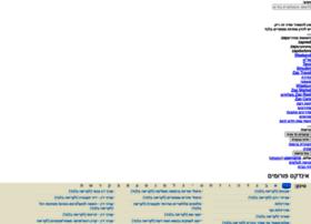 forums.d.co.il