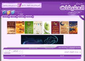 forums.el3fefat.com