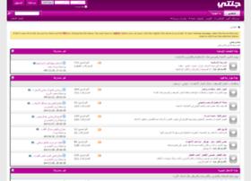 forums.gntee.com