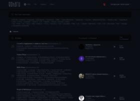 forums.goha.ru