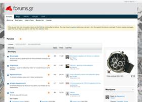 forums.gr