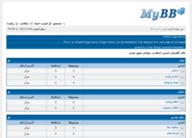 forums.hidaj-yic.ir