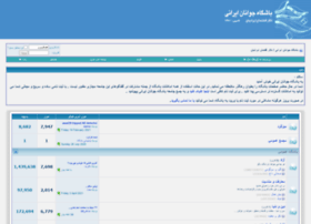 forums.iranclubs.org