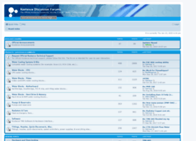 forums.koolance.com