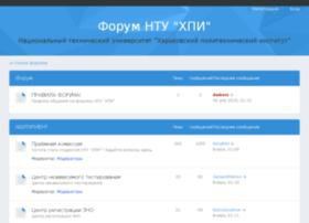 forums.kpi.kharkov.ua