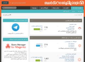 forums.magento-farsi.com