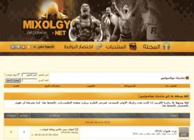 forums.mixolgy.net