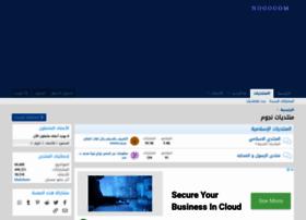 forums.nogooom.net