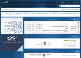 forums.press90.com