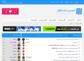 forums.sakhtafzarmag.com