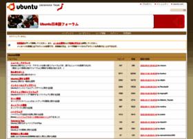 forums.ubuntulinux.jp