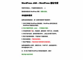 forums.wpjam.com