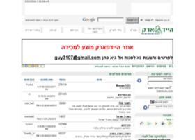 forums.xlove.co.il