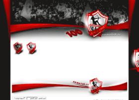 forums.zamalek.sc