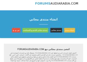 forumsaudiarabia.com