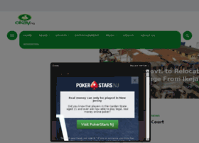forumspotz.ng