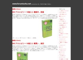 forumturka.net