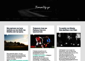 forumup.gr