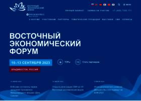 forumvostok.ru