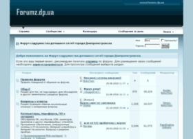 forumz.dp.ua