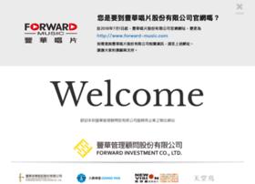 forward.com.tw