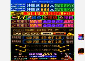forwebsiteowners.com