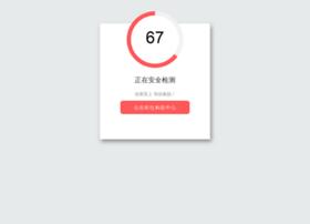 forwestmedia.com