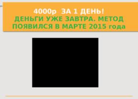 foryou5.ru