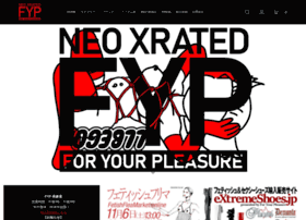 foryourpleasure.jp