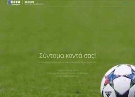 forzasport.gr