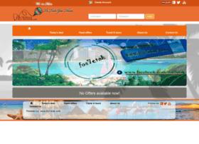 fos7etak.com