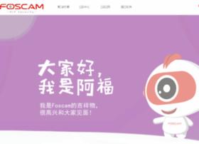 foscam.com.cn
