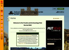fossils-archeology.wikia.com