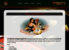 fot-net.com